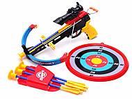 Детский арбалет со стрелами, 35881K-1, отзывы