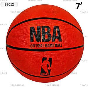 Детский баскетбольный мяч, BB012
