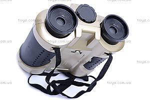 Детский бинокль, с прибором ночного видения, 8868-13 (009), купить