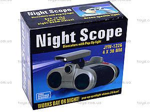Детский бинокль, с прибором ночного видения, 8868-13 (009), отзывы