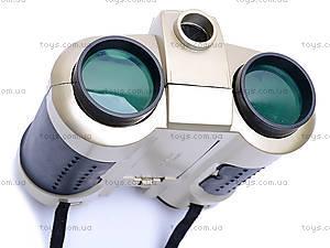 Детский бинокль, с прибором ночного видения, 8868-13 (009), цена