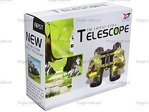 Детский бинокль Telescope, WJL-5850A5, цена