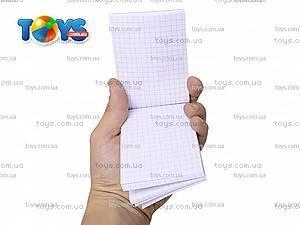 Детский блокнот «Щенок», R13-224K, купить