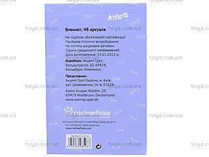 Детский блокнот «Щенок», R13-224K, фото