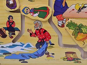 Детский деревянный лабиринт, 2012-007, отзывы