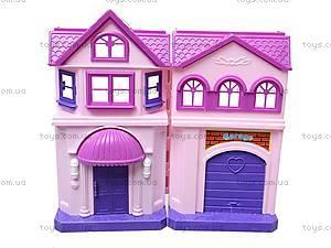 Детский домик для кукол, 8038, фото