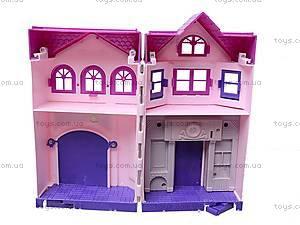 Детский домик для кукол, 8038, отзывы