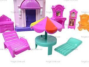 Детский домик для кукол, 8038, игрушки