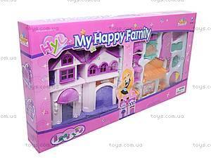 Детский домик для кукол, 8038