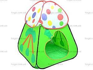 Детский домик-палатка, 51889