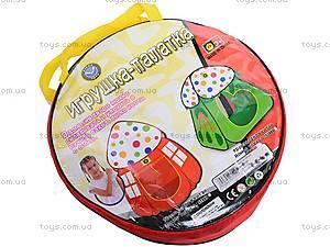 Детский домик-палатка, 51889, купить