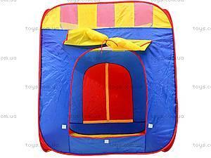Детский домик «Замок», 5033, отзывы