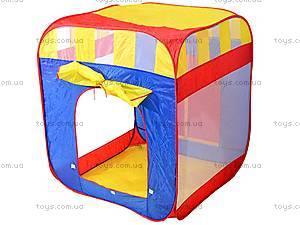 Детский домик «Замок», 5033, игрушки