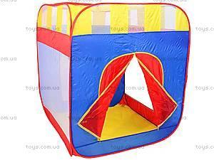 Детский домик «Замок», 5033, детские игрушки