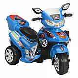 Детский электромотоцикл HZL, С031, детские игрушки