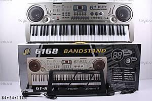 Детский электронный синтезатор, MQ-6168