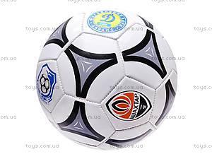 Детский футбольный мяч, игровой, EV-3164