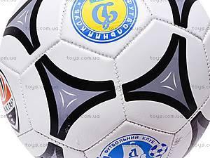 Детский футбольный мяч, игровой, EV-3164, купить
