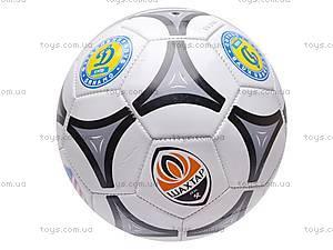 Детский футбольный мяч, игровой, EV-3164, фото
