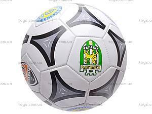 Детский футбольный мяч, игровой, EV-3164, отзывы