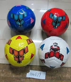 Детский футбольный мячик, H00679