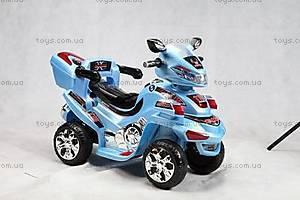 Детский голубой квадроцикл, K-011