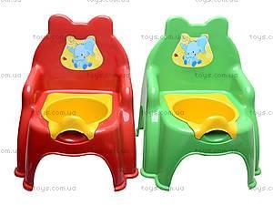 Детский горшок, 013317-1, детские игрушки