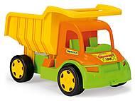 Детский грузовик «Гигант», 65005, отзывы