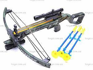 Детский игровой арбалет со стрелами, 20122C, детские игрушки