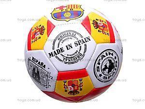 Детский игровой футбольный мяч, EV-3163, купить