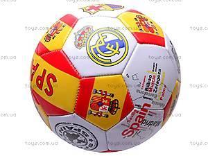 Детский игровой футбольный мяч, EV-3163, фото