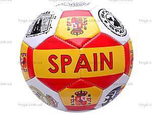 Детский игровой футбольный мяч, EV-3163