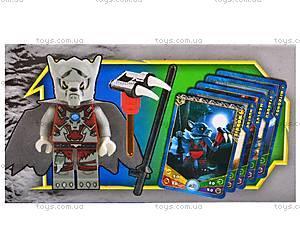 Детский игровой конструктор Chima Legend, 5001-5003, купить