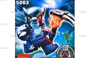 Детский игровой конструктор Chima Legend, 5001-5003, фото