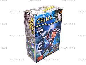 Детский игровой конструктор Chima Legend, 5001-5003