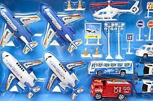 Детский игровой набор «Аэропорт», B1088723, цена