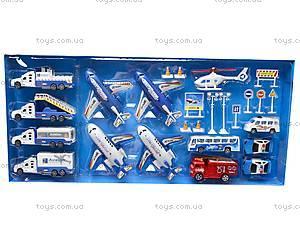 Детский игровой набор «Аэропорт», B1088723, детские игрушки