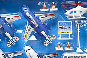 Детский игровой набор «Аэропорт», B1088723, магазин игрушек