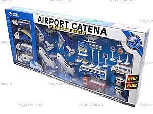 Детский игровой набор «Аэропорт», B1088723