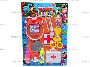 Детский игровой набор «Аптечка» , 229