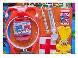 Детский игровой набор «Аптечка» , 229, отзывы