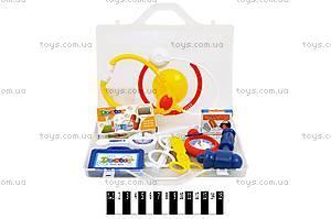 Детский игровой набор «Доктор», 8403-1