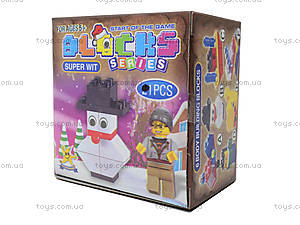 Детский игровой набор конструкторов, SM201-1A, магазин игрушек