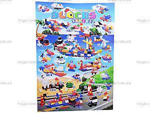 Детский игровой набор конструкторов, SM201-1A, toys