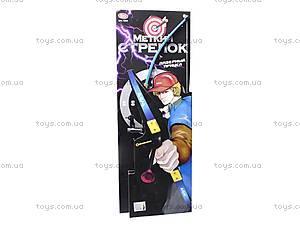 Детский игровой набор «Лук со стрелами», 7270