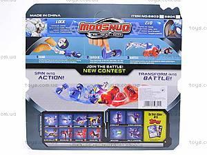 Детский игровой набор Monsuno, 5804, цена