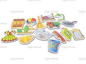 Детский игровой набор «Предметы быта», VT1504-06VT3101-09, цена
