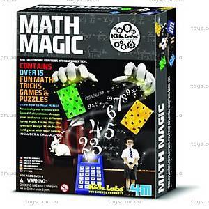 Детский игровой набор «Волшебная математика», 03293