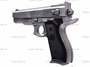 Детский игровой пистолет, P208