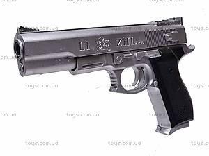Детский игровой пистолет, P208, отзывы